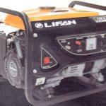 Genset, Mobil dan Sepeda Motor  –  Chongoing Lifan Industry (Goup) Imp. & Exp. Co., Ltd.