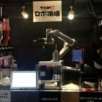 Japanese Robot could Call Last Orders on Human Bartenders
